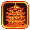 China Tower Image