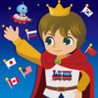 Little Prince Flags Image