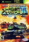 Dai Senryaku VII: Modern Military Tactics Image