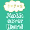 Math Never Hard Image