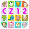 CZ12 2048, 4096, 8192 Image