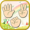 New Rock Paper Scissors Game Image