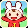 Jasugan no Daibouken Image