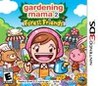 Gardening Mama 2: Forest Friends Image