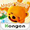 Magic Teddy English - I Miss My Friends Image