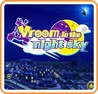 Vroom in the Night Sky Image