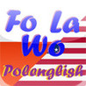 Polenglish Image