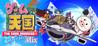 Game Tengoku: Cruisin Mix Image