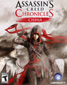 Assassin's Creed Chronicles: China Image
