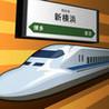 Futirore: Shikansen-Hen Image