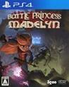 Battle Princess Madelyn Image