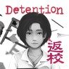 Detention Image