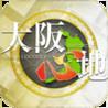 OsakaCOCOCCI Image