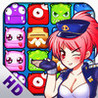 Pop Star Rescue HD Image