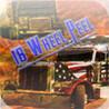 18 Wheel Peel Image