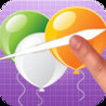 Balloon Slicer 2014 Image
