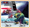 ACA NeoGeo: Galaxy Fight - Universal Warriors Image