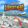 I am an Air Traffic Controller Airport Hero Tokyo