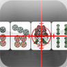 Mahjong @ Nani o Kiru? Image