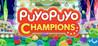 Puyo Puyo Champions Image