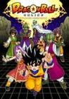 Dragon Ball Online Image