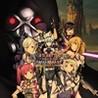 Sword Art Online: Fatal Bullet - Complete Edition Image
