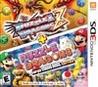 Puzzle & Dragons Z + Puzzle & Dragons: Super Mario Bros. Edition Image