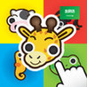 Arabic Animal Matching : Learn Arabic word game for kids Image