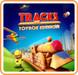 Tracks - Toybox Edition Product Image