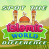 Mosques Spot the Difference Fun Games - Islamic World - Spot the Difference Game Edition Image