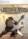 Prince of Persia Classic Image