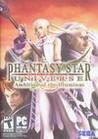 Phantasy Star Universe: Ambition of the Illuminus Image