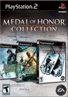 Medal of Honor Collection Image