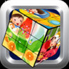 Cartoon Jigsaw | Kids Puzzle Image