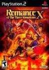 Romance of the Three Kingdoms X Image