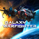 Galaxy Warfighter Product Image