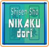 Shisen-Sho NIKAKUdori Image
