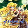 Astral Saga: Sousei no Kamigami Image