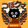 Tsubo Kuma Seifuku Bokujou! Henteko Kuma ga Daizoushoku - Houchi Game Image