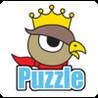 Paiguru Puzzle Image