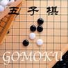 Wit Gomoku HD Image