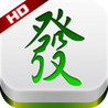 Shanghai Mahjong Deluxe HD Image