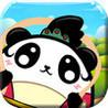 The Falling Panda Image