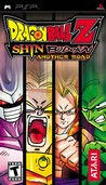 Dragon Ball Z: Shin Budokai - Another Road Image