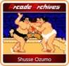 Arcade Archives: Shusse Ozumo Image