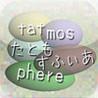tatmosphere Image