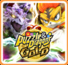 Puzzle & Dragons Gold Image