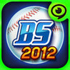 Baseball Superstars 2012