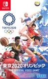 Olympic Games Tokyo 2020: The Official Video Game Image