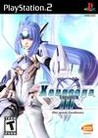 Xenosaga Episode III: Also sprach Zarathustra Image